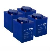 Комплект аккумуляторных батарей VTG 06 170 для B 60 C Classic