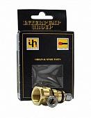 Ремкомплект клапана KIT241 для регулятора W3