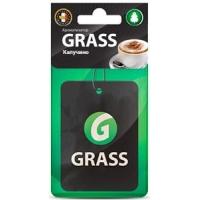Картонный ароматизатор GRASS (капучино)