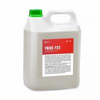Кислотное пенное моющее средство FRIOS F22 (канистра 5 л)
