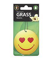 "Картонный ароматизатор GRASS ""Смайл"" (ваниль)"