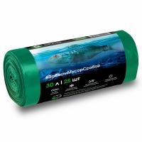 Мешок для мусора ПНД в рулоне  30 л. 46*55 7 мкр (зеленый)  (рул. 25 шт)