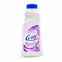 Пятновыводитель G-Oxi для цветных вещей с активным кислородом (флакон 500 мл)