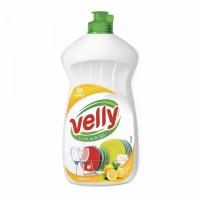 "Средство для мытья посуды ""Velly"" лимон (флакон 500 мл)"