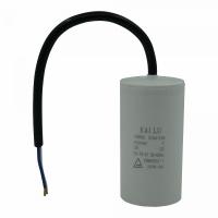 Конденсатор постоянной емкости C22P