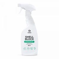 """Нейтрализатор запаха """"Smell Block"""" Professional (флакон 600 мл)"""