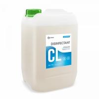 Средство дезинфицирующее для воды CRYSPOOL (канистра 12кг)