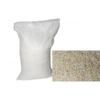 Песок кварцевый фр.0,5-1,0 фасованный в мешки (25кг)