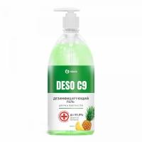 Средство дезинфицирующее DESO C9 гель (ананас) (флакон 1000 мл)