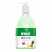 Средство дезинфицирующее DESO C9 (ананас) (флакон 500 мл)