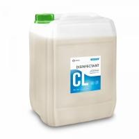Средство дезинфицирующее для воды CRYSPOOL (канистра 35кг)