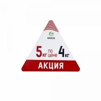 Воблер (Акция 5кг по цене 4 кг)