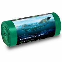 Мешок для мусора ПНД в рулоне 30 л. 46*55 7 мкр (зеленый)  (рул. 40 шт)