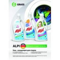 Плакат ALPI формат A3